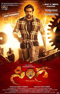 Singa (2019) Hindi Dubbed