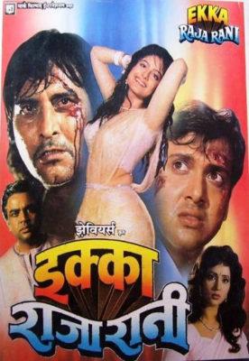 Ekka Raja Rani (1994) Hindi