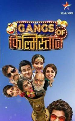 Gangs of Filmistan (2020) Hindi