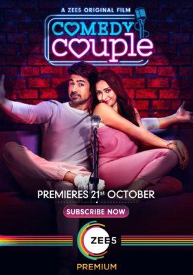 Comedy Couple (2020) Hindi