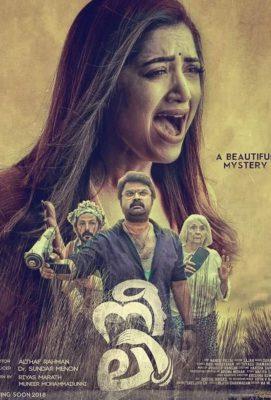 Neeli (2018) Hindi Dubbed
