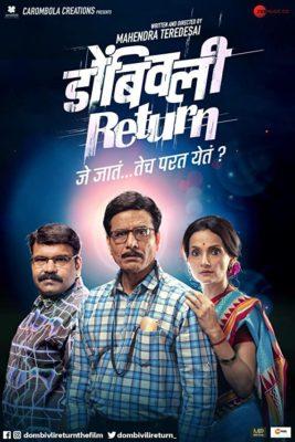 Dombivli Return (2019) Hindi