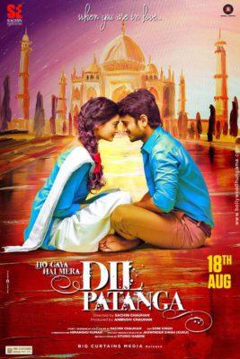 Ho Gaya Hai Mera Dil Patanga (2017) Hindi