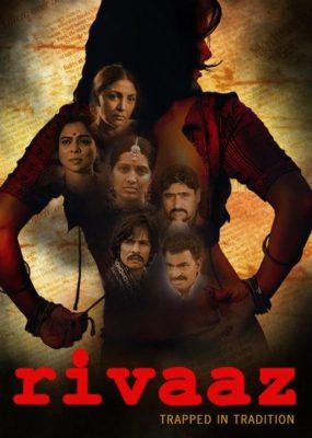 Rivaaz (2011) Hindi