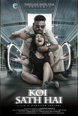Koi Sath Hai (2021) Hindi