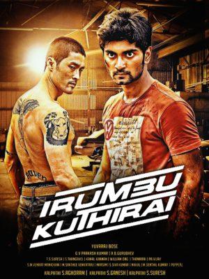 Irumbu Kuthirai (2014) Hindi Dubbed
