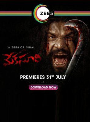 Meka Suri (2020) Hindi Dubbed