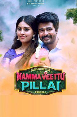 Namma Veettu Pillai (2019) Hindi Dubbed