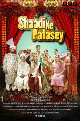 Shaadi ke patasey (2019) Hindi
