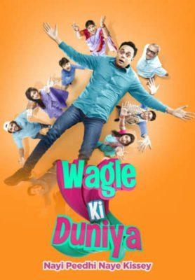 Wagle Ki Duniya (2021) Hindi Season 1 Complete