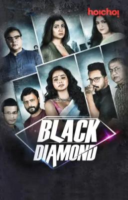 Black Diamond (2021) Hindi Season 1 Complete