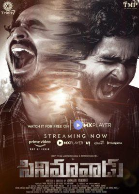 Cinemavadu (2021) Hindi Dubbed