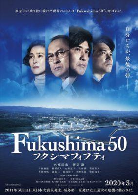 Fukushima 50 (2020) Hindi Dubbed