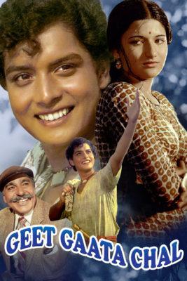 Geet Gaata Chal (1975) Hindi
