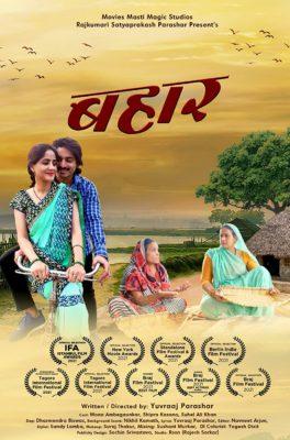 Bahaar (2021) Hindi