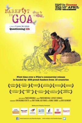 Barefoot to Goa (2015) Hindi