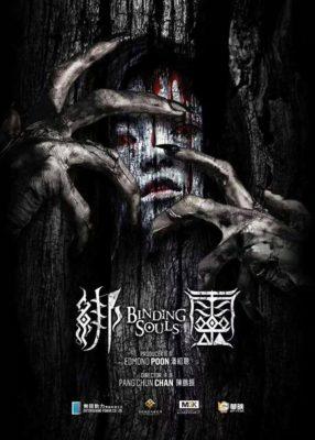 Binding Souls (2018) Hindi Dubbed