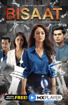 Bisaat (2021) Hindi Season 1 Complete
