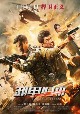 Heroes Return (2021) Hindi Dubbed
