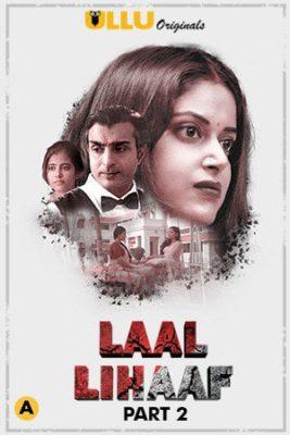 Laal Lihaaf (2021) Hindi Season 1 Complete