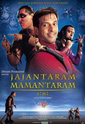 Jajantaram Mamantaram (2003) Hindi