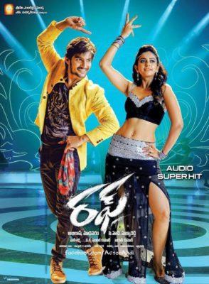 Rough (2014) Hindi Dubbed