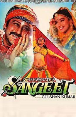 Sangeet (1992) Hindi