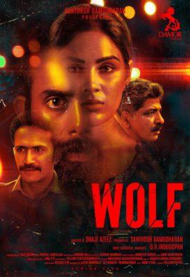 Wolf (2021) Hindi Dubbed
