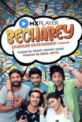 Becharey (2021) Hindi Season 1 Complete