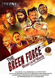 The Green Force (2021) Hindi