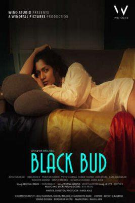 Black Bud (2021) Hindi