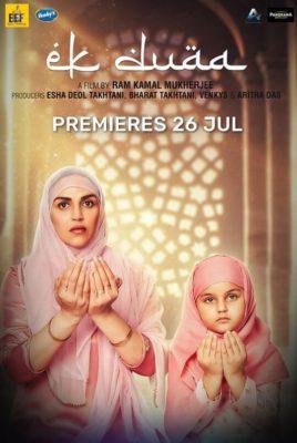 Ek Duaa (2021) Hindi