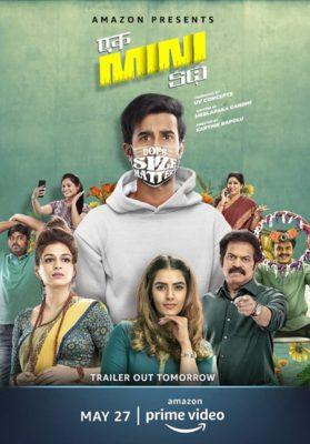 Ek Mini Katha (2021) Hindi Dubbed