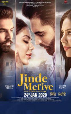 Jinde Meriye (2020) Punjabi