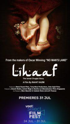 Lihaaf (2019) Hindi