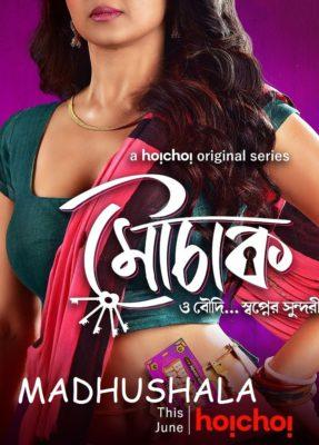Madhushala (2021) Hindi Season 1 Complete