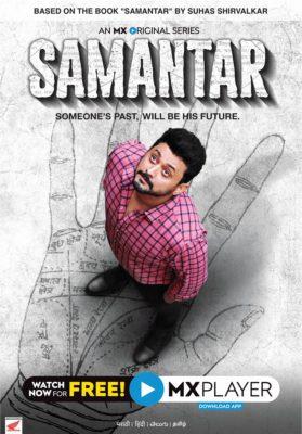 Samantar (2021) Hindi Season 2 Complete
