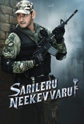 Sarileru Neekevvaru (2020) Hindi Dubbed