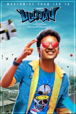 Pattas (2020) Hindi Dubbed