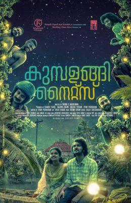 Kumbalangi Nights (2019) Hindi Dubbed