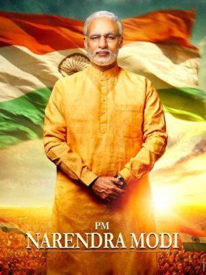 PM Narendra Modi (2019) Hindi