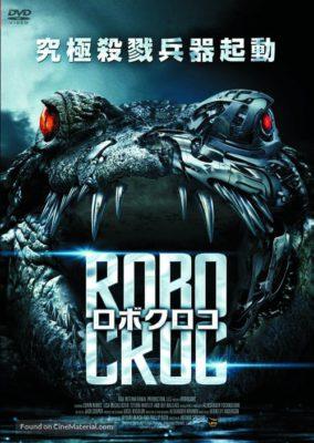 Robocroc (2013) Hindi Dubbed