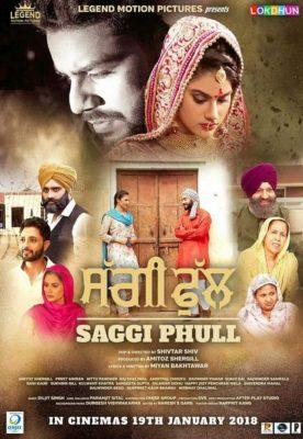 Saggi Phull (2018) Punjabi