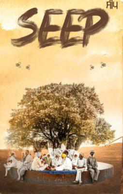 Seep (2021) Punjabi