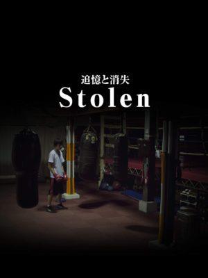 Stolen (2020) Hindi Dubbed
