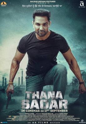 Thana Sadar (2021) Punjabi