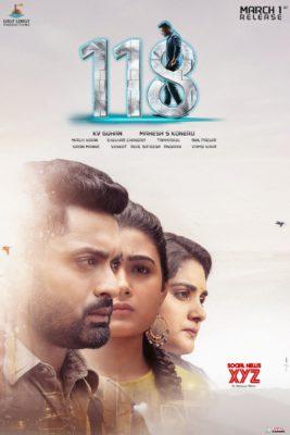 118 (2019) Hindi Dubbed