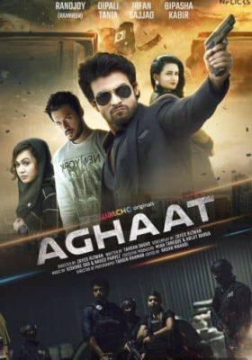 Aghaat (2021) Hindi Season 1 Complete