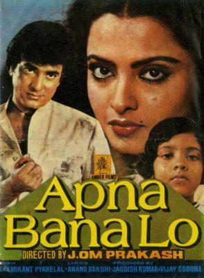 Apna Bana Lo (1982) Hindi