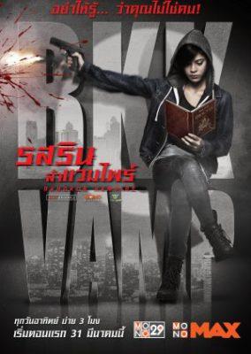 Bangkok Vampire (2019) Hindi Dubbed Season 1 Complete
